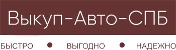 vykupavtospb.ru